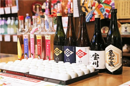 Tanaka Sake Brewery Kikkogura image