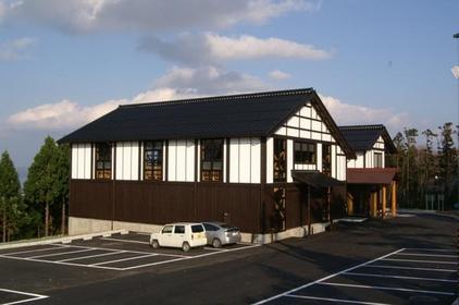 Sado Island Taiko Centre image