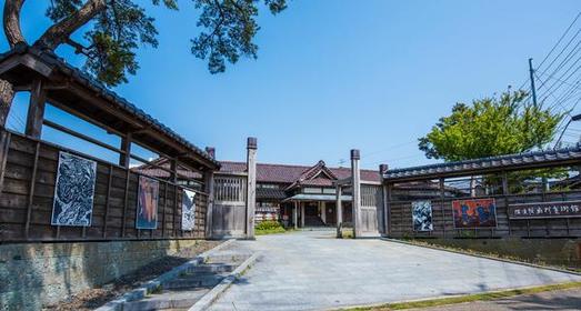 Sado Hangamura Art Museum image