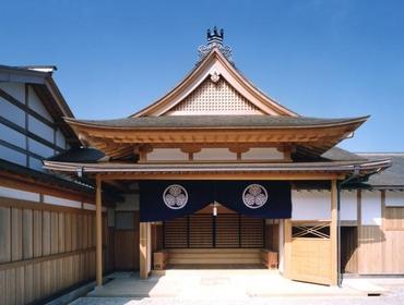 Sado Bugyosho (Magistrate's Office) image