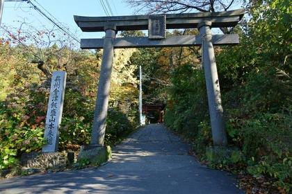 Mt. Iimori image