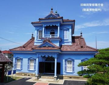 Chido Museum image