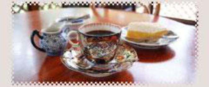 Restaurant Kitagura image