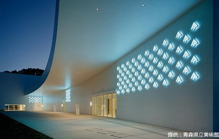 Aomori Museum of Art image