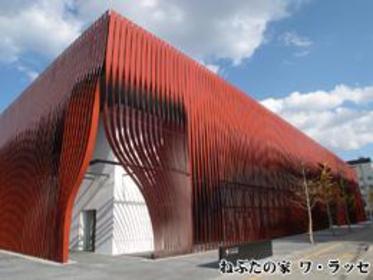 Nebuta Museum Wa Rasse image