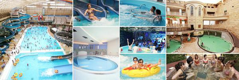 Spa Resort Hawaiians image