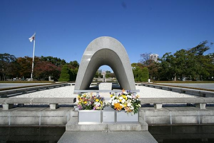 Cenotaph for the A-Bomb Victims (Memorial Monument for Hiroshima, City of Peace) image