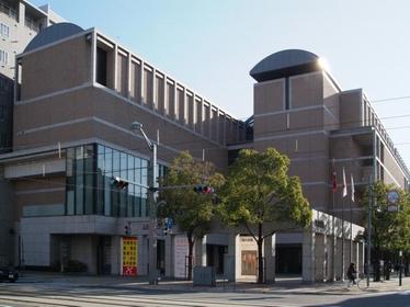 Hiroshima Prefectural Art Museum image