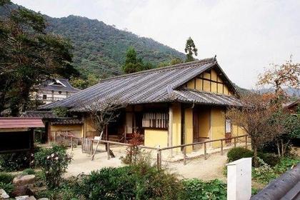 Former Mekata Family Residence image