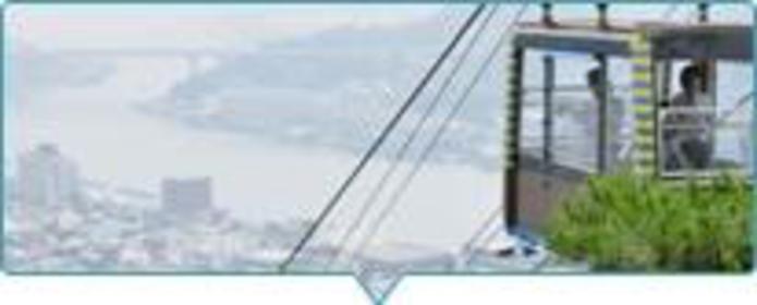 千光寺山纜車 image