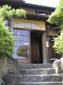 Onomichi Literature Museum image