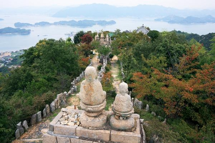 Mt. Shirataki image