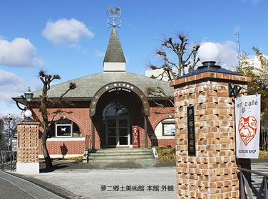 Yumeji Art Museum (Honkan) image