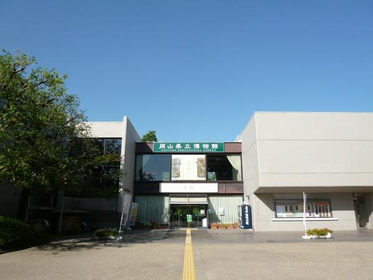 Okayama Prefectural Museum image