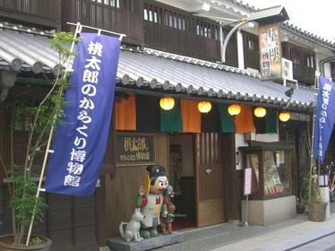 桃太郎のからくり博物館 image
