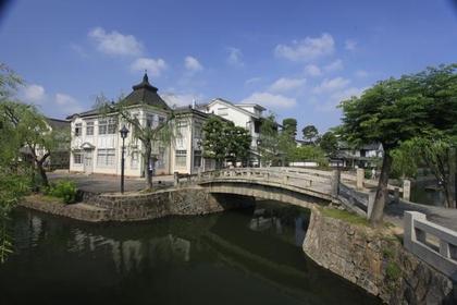 Kurashikikan Tourist Information Office image