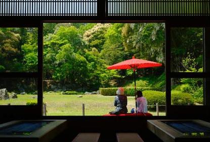 The Sesshu Garden at Joei-ji Temple image