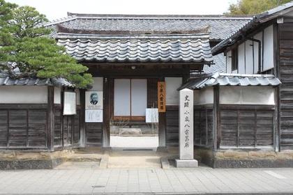 Former Residence of Koizumi Yakumo  image