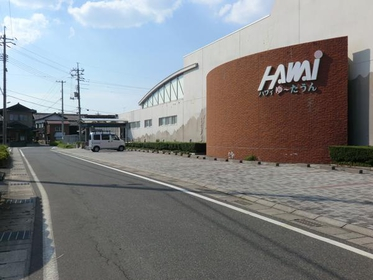 Hawai Yu-Town image