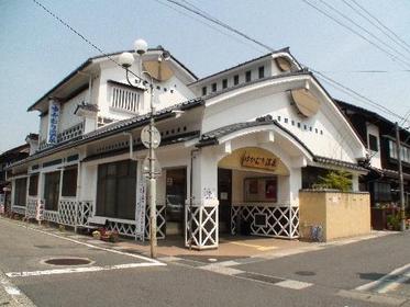 Iwai Yukamuri Onsen image