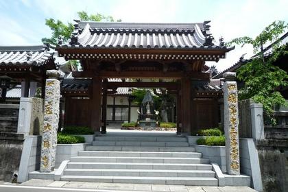 第13名刹 大日寺 image