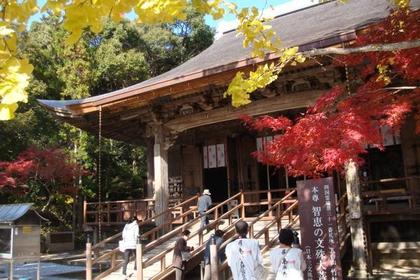 竹林寺 image