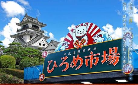 弘人市场 image