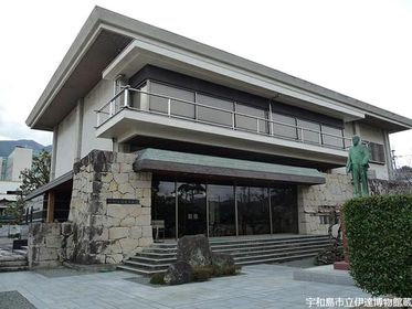 宇和島市立伊達博物館 image