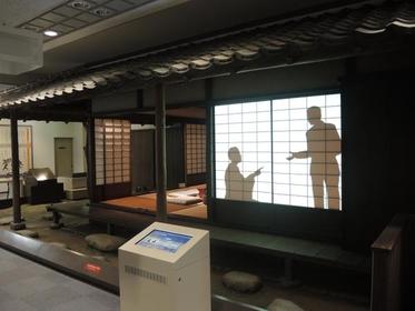 마츠야마 시립 시키 기념박물관 image