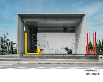 丸龟市猪熊弦一郎现代美术馆 image