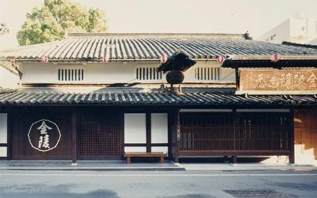 金陵の郷 image