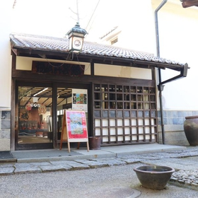 讃岐民芸館 image