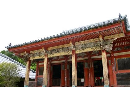 Temple No. 84, Yashimaji Temple image
