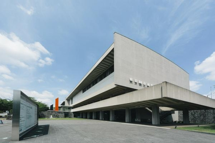 The National Museum of Modern Art, Tokyo image