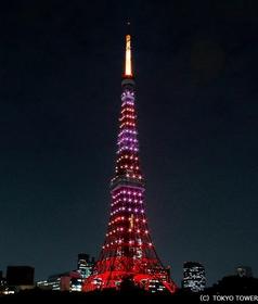 東京鐵塔 image