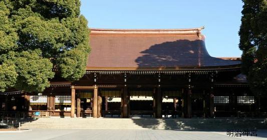 明治神宫 image
