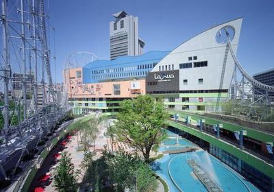 Tokyo Dome Natural Onsen Spa LaQua image