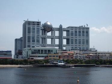 富士電視台總公司大樓 image