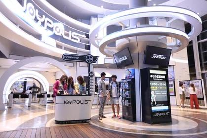 Tokyo Joypolis image