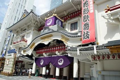 歌舞伎座 image