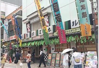 浅草演艺厅 image