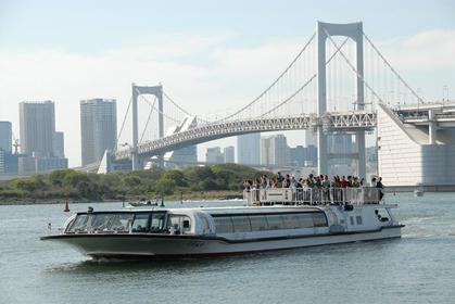 도쿄 미즈베 라인 image
