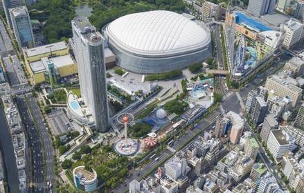Tokyo Dome City image