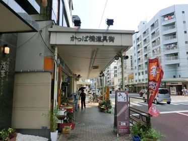 合羽桥道具街(R) image