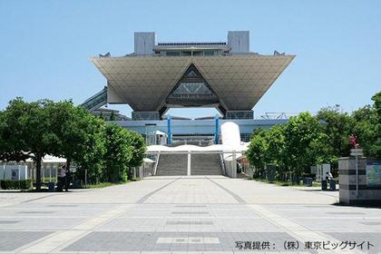 東京ビッグサイト(東京国際展示場) image