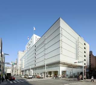 Matsuya Ginza image