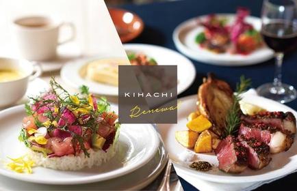 KIHACHI 青山總店 image