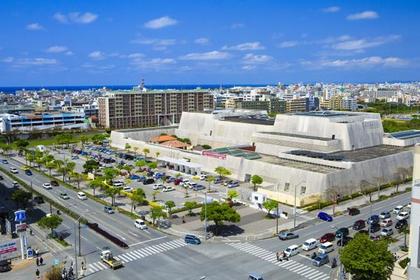 冲绳县立博物馆·美术馆 image