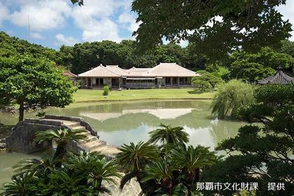 시키나엔 공원 image
