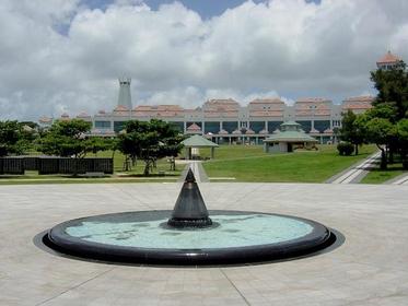 평화기원공원 image